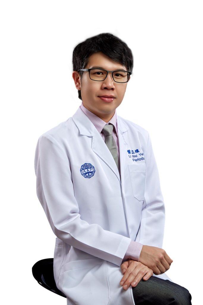 葉立維醫師個人照