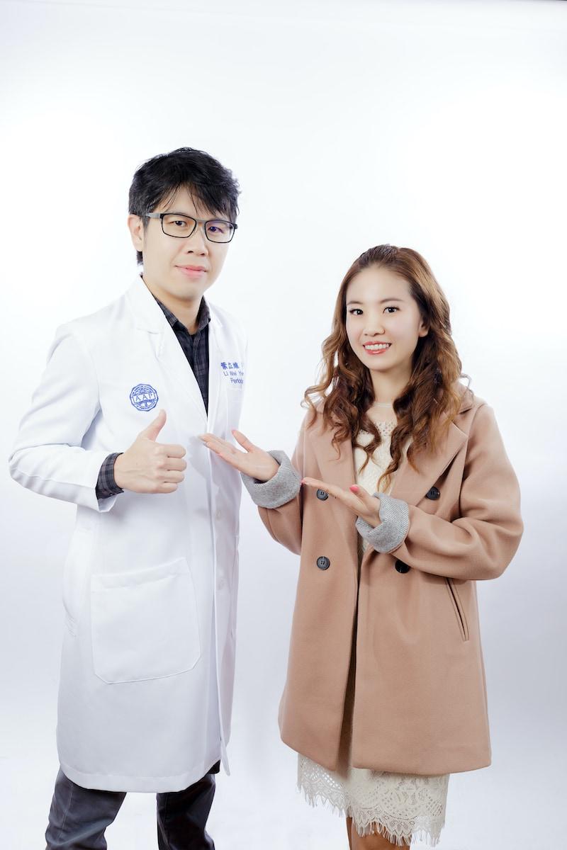 桃園牙周病治療案例-MissDeng-葉立維醫師合照