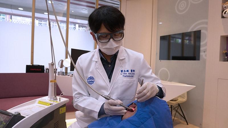 水雷射-水雷射牙周病治療-桃園牙周病治療推薦-牙周專科葉立維醫師