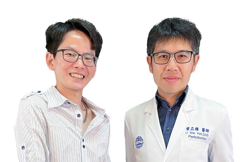 嚴重牙周病治療推薦: 全口牙周病/雷射牙周治療/牙周再生手術/陶瓷貼片