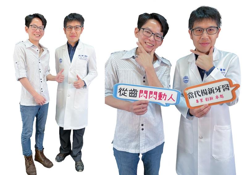 嚴重牙周病-牙周病治療-推薦-牙周病專科-葉立維醫師-楊梅牙周病
